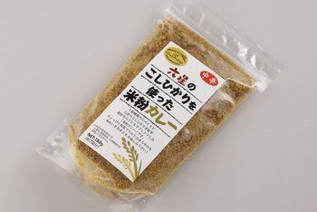 米粉03_350s.jpg