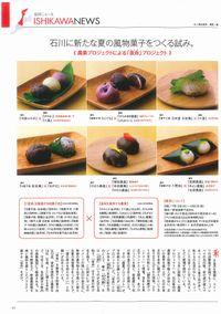 yofune02.jpg